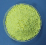 Rubber Chemical Additive Accelerator TMTM_TS_